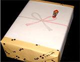 米沢牛通販の熨斗、メッセージカード無料対応です。