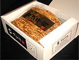 米沢牛通販の包装内容