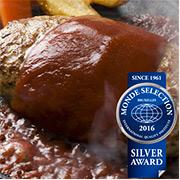 米沢牛通販の米沢牛肉100%ハンバーグです。