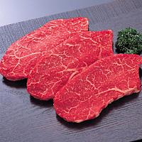 米沢牛ランプステーキ(200g3枚)