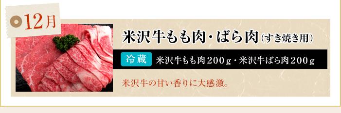 米沢牛すね肉(煮込み用)