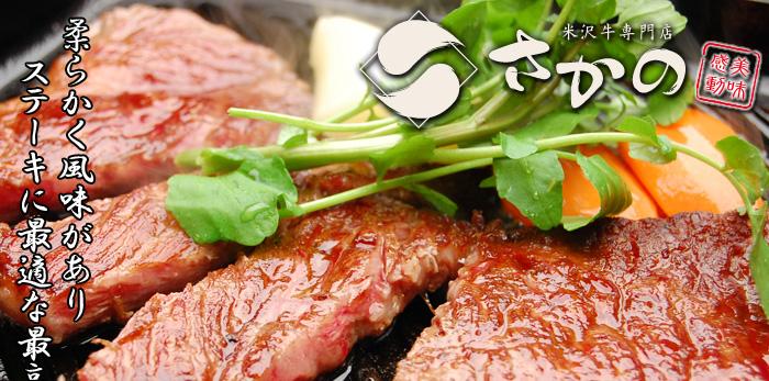 【送料無料】サーロインステーキ