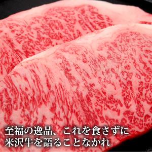 至福の一品、これを食さずに米沢牛を語ることなかれ